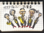 サクソフォーン五重奏
