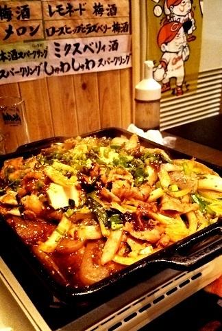 shinshinyaki170904