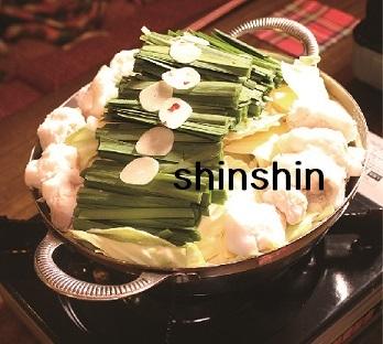 shinshin170919