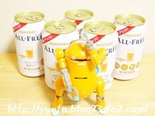 オールフリー6缶セット