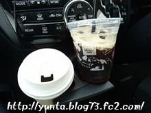 ミニストップ ホットコーヒー&アイスコーヒー