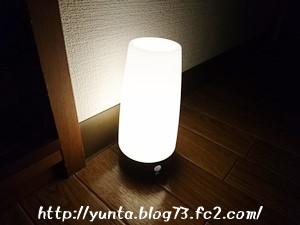 LEDセンサーライトの明るさの感じ☆