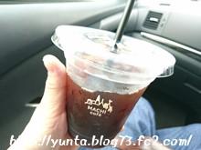 ローソンウチカフェコーヒー