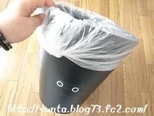 我が家のリビングのゴミ箱