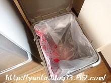 我が家のキッチンのゴミ箱