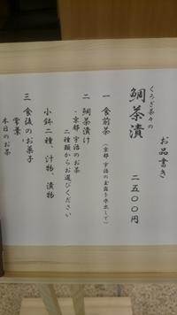 DSC_1462_20170702170318e3e.jpg