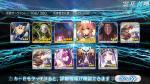 fc2blog_20170621200712338.jpg