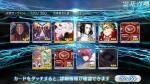 fc2blog_201706212007161ca.jpg