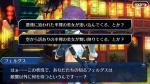 fc2blog_20170701153907d9f.jpg