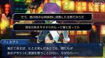 fc2blog_20170701153942d64.jpg