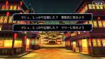 fc2blog_20170701153949d90.jpg