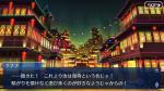 fc2blog_201707011539517a9.jpg
