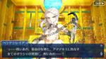 fc2blog_20170703122923f43.jpg