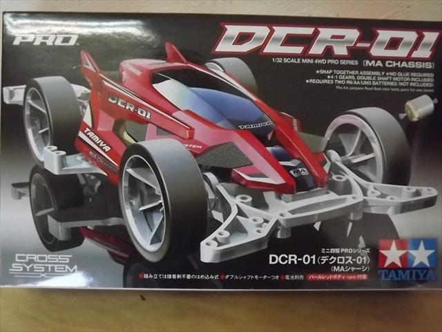 DSCF2235_R.jpg