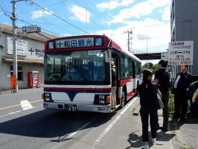 DSCN6139.jpg