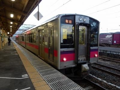 DSCN6701.jpg