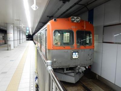 DSCN7094s.jpg
