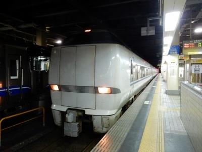 DSCN7105s.jpg