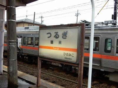DSCN7156s.jpg