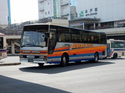 DSCN7819.jpg