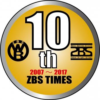 ZBT10th.jpg