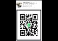 IMG_9599_convert_20170418050939_201705130315167b6.png