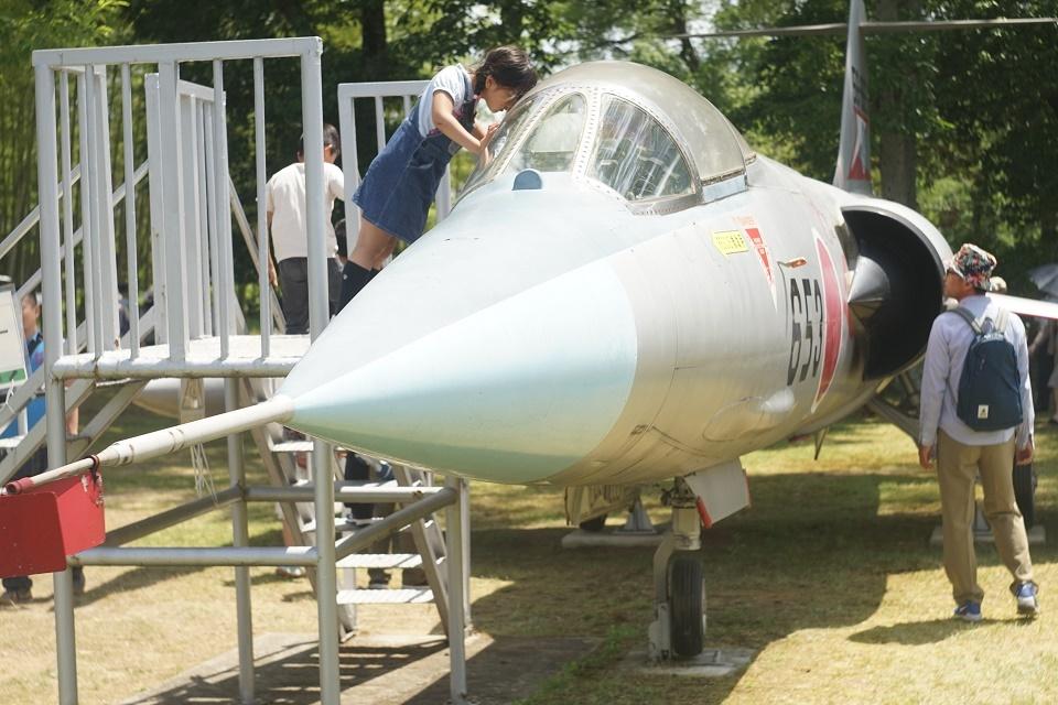 Zuiko C 75mmF4.5