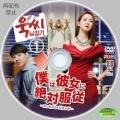 Nam Jung Gi 01