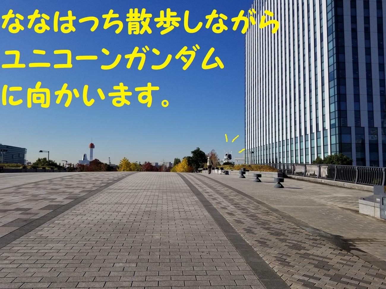 20171124_093845.jpg