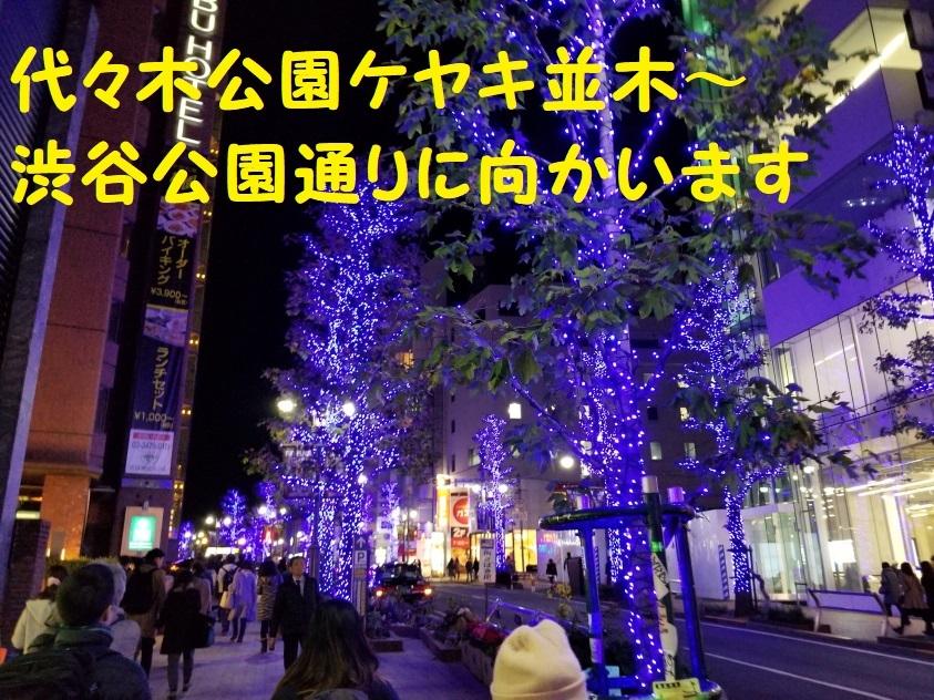 20171124_175753.jpg