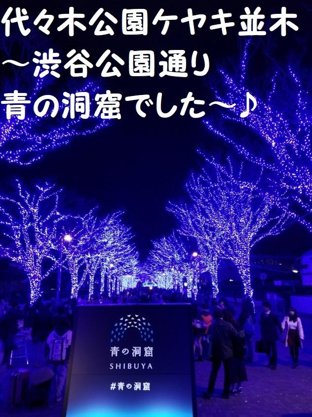 20171124_182820.jpg