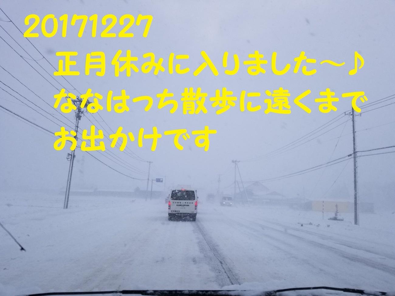 20171227_092442.jpg