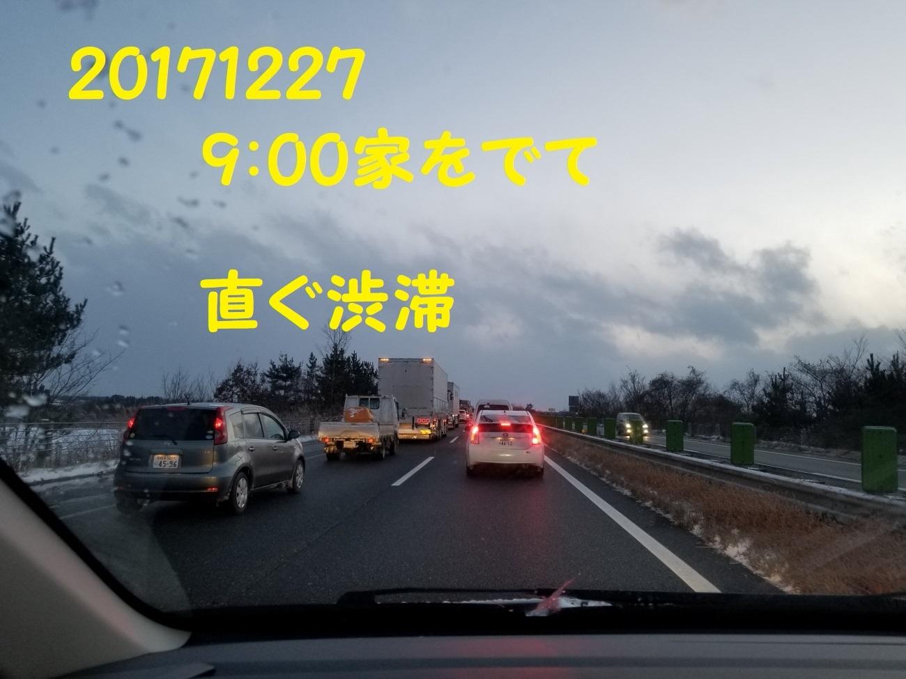 20171227_162620.jpg