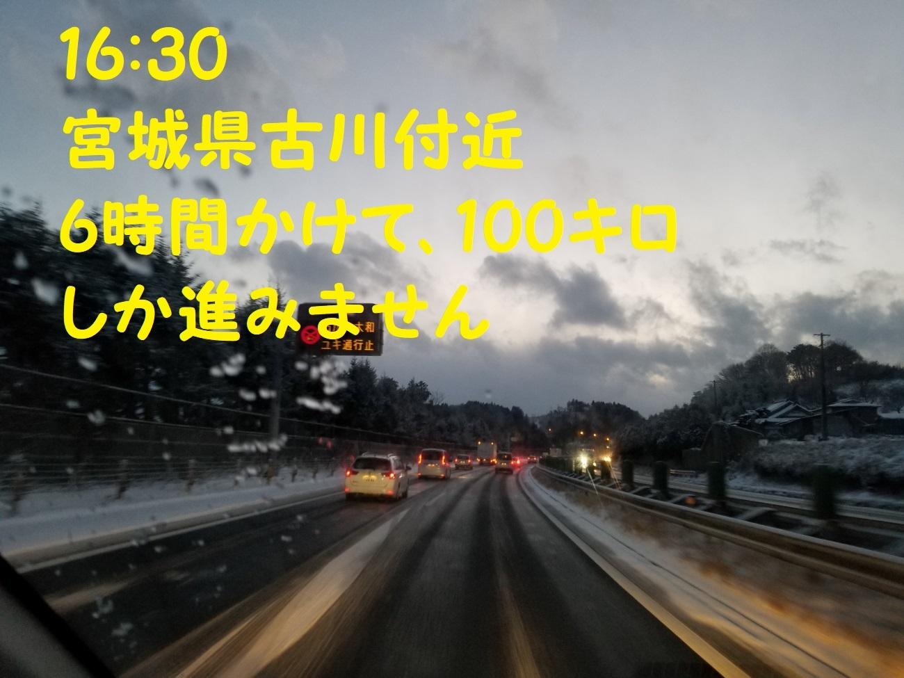 20171227_163804.jpg