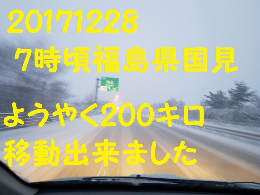 20171228_064429.jpg
