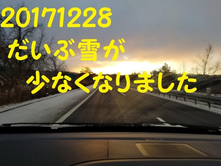 20171228_070341.jpg