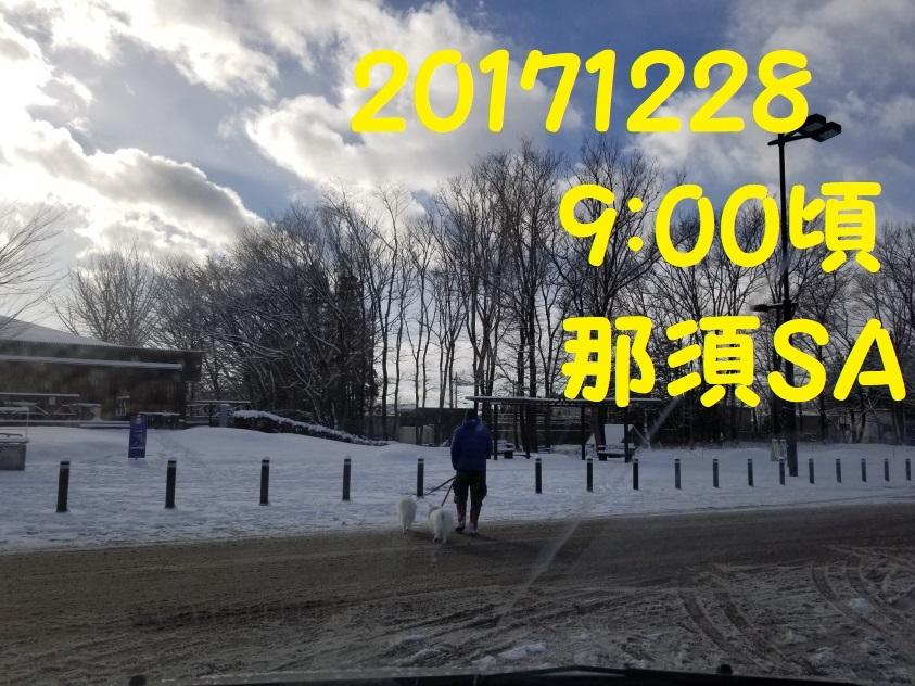 20171228_090236.jpg