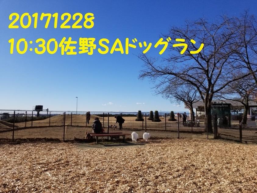 20171228_102804.jpg