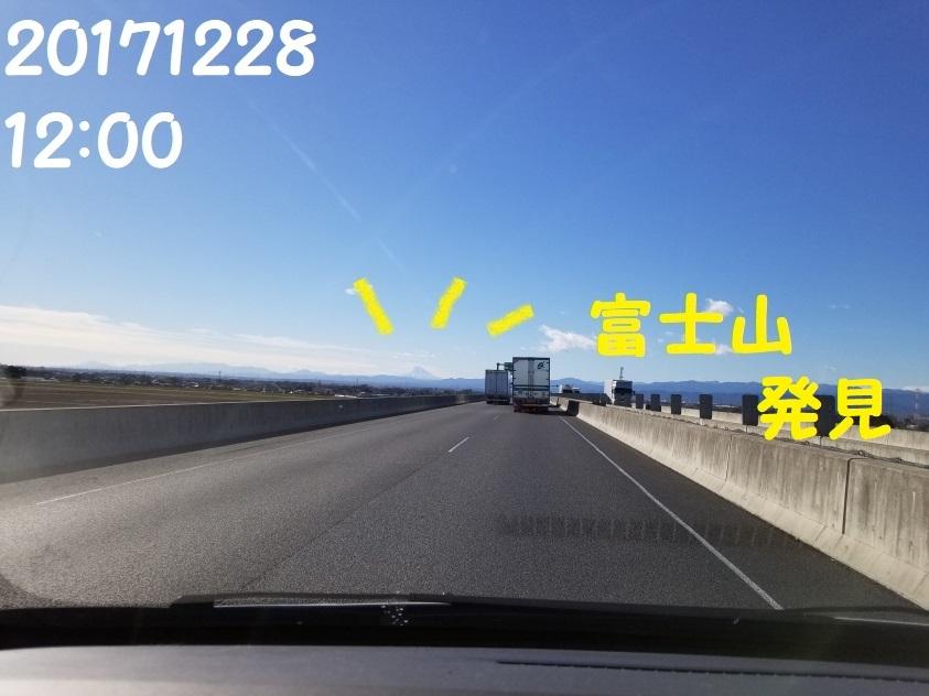 20171228_120041.jpg