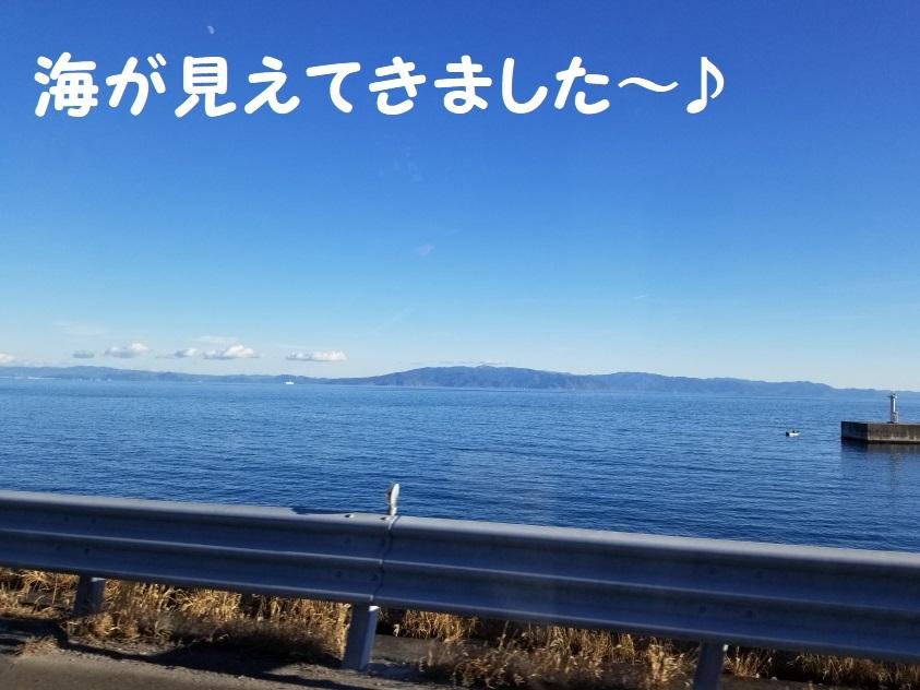 20171228_150318.jpg