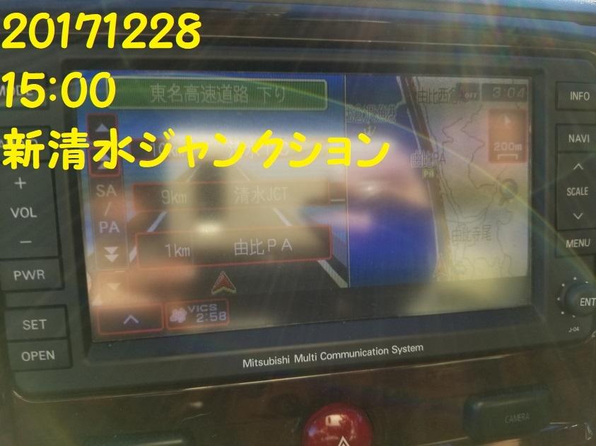 20171228_150404.jpg