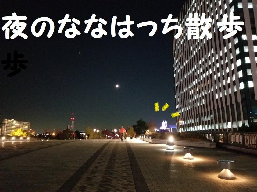 2_201801140020001f0.jpg