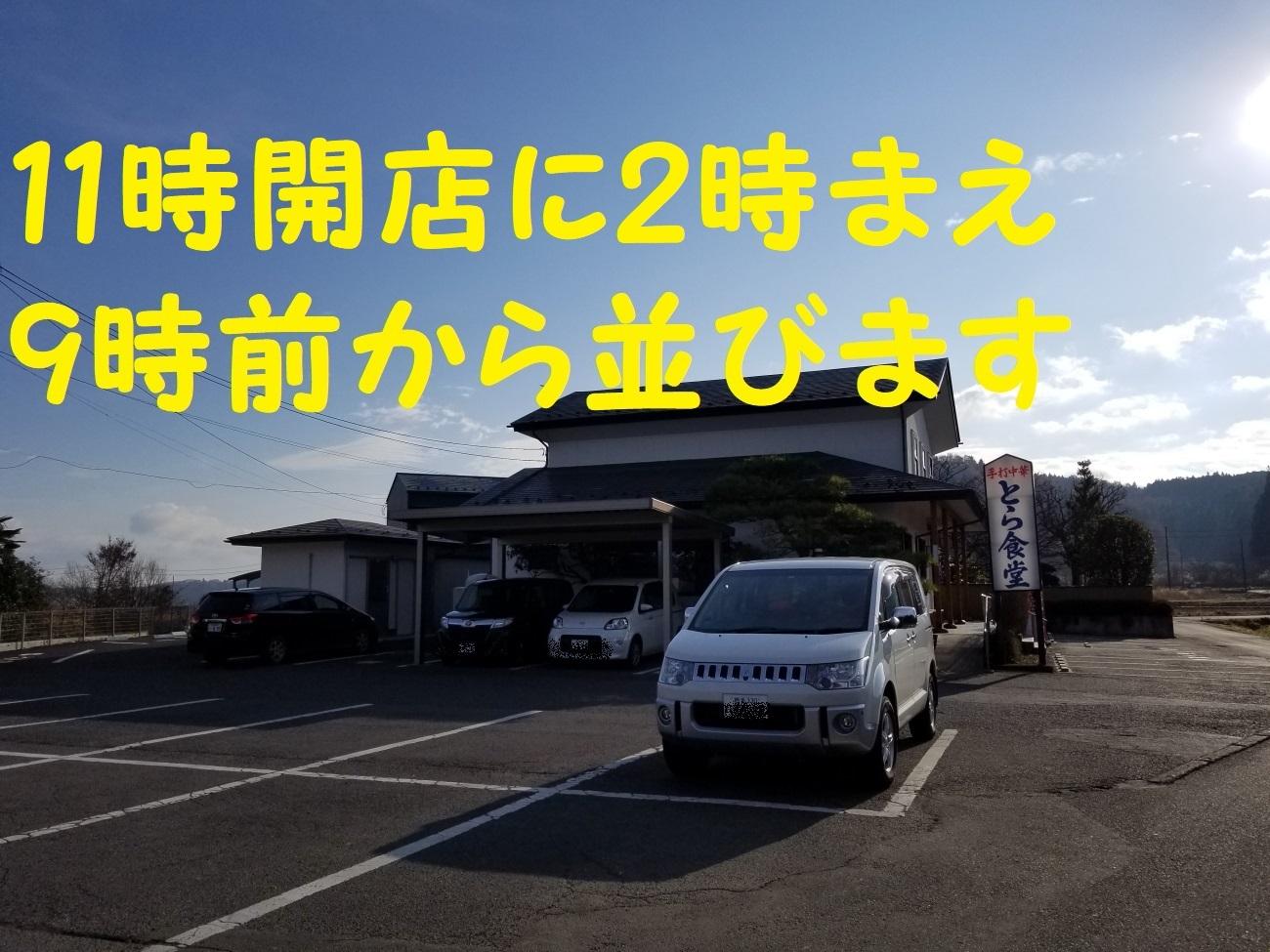 2_201801262112473b1.jpg