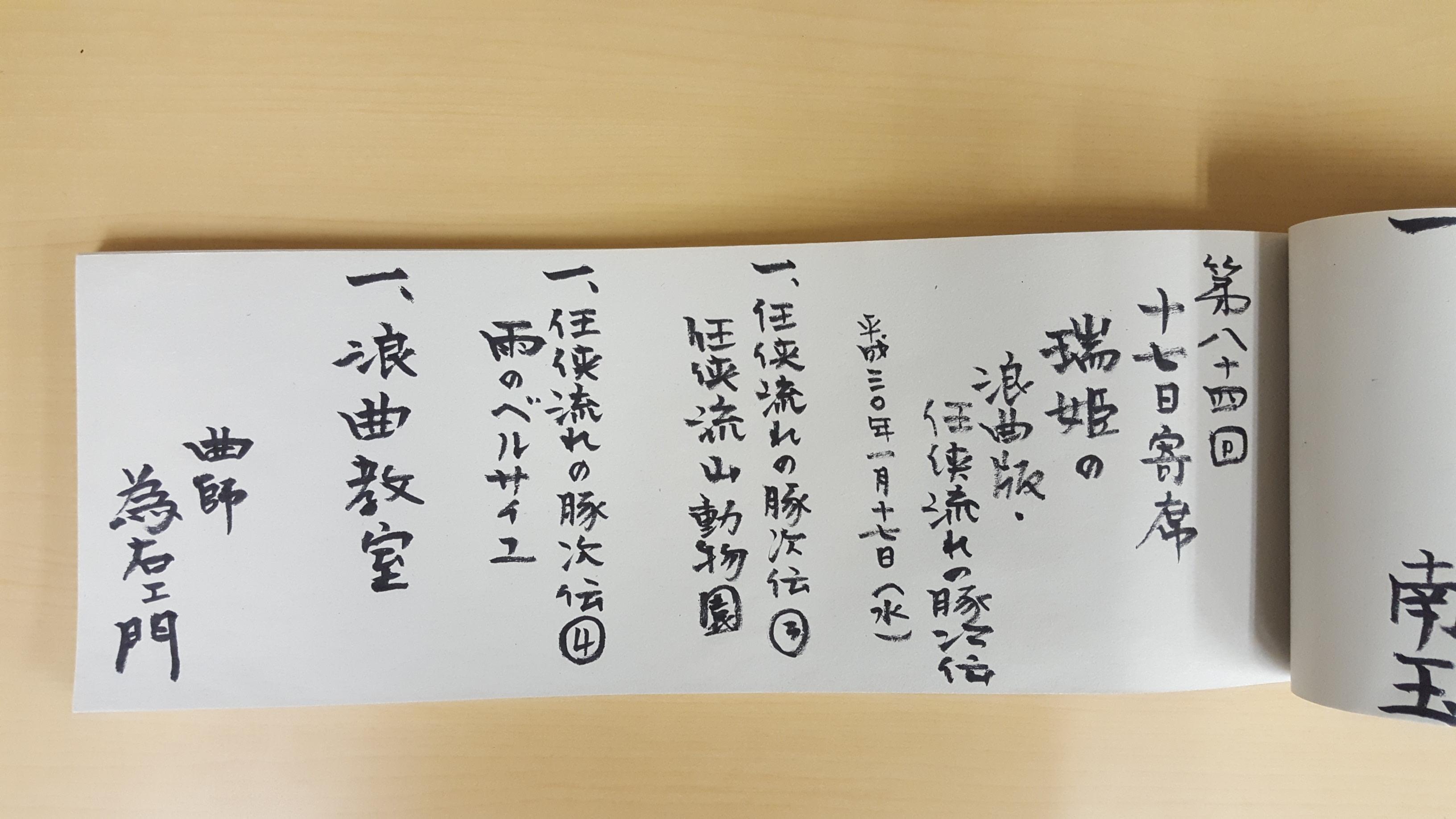 20180117_213242.jpg