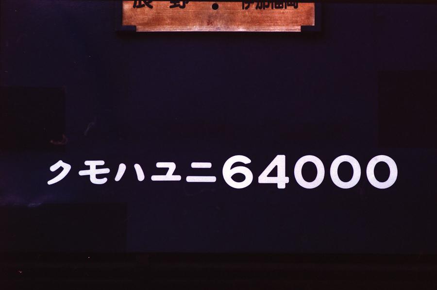 198304_0150.jpg