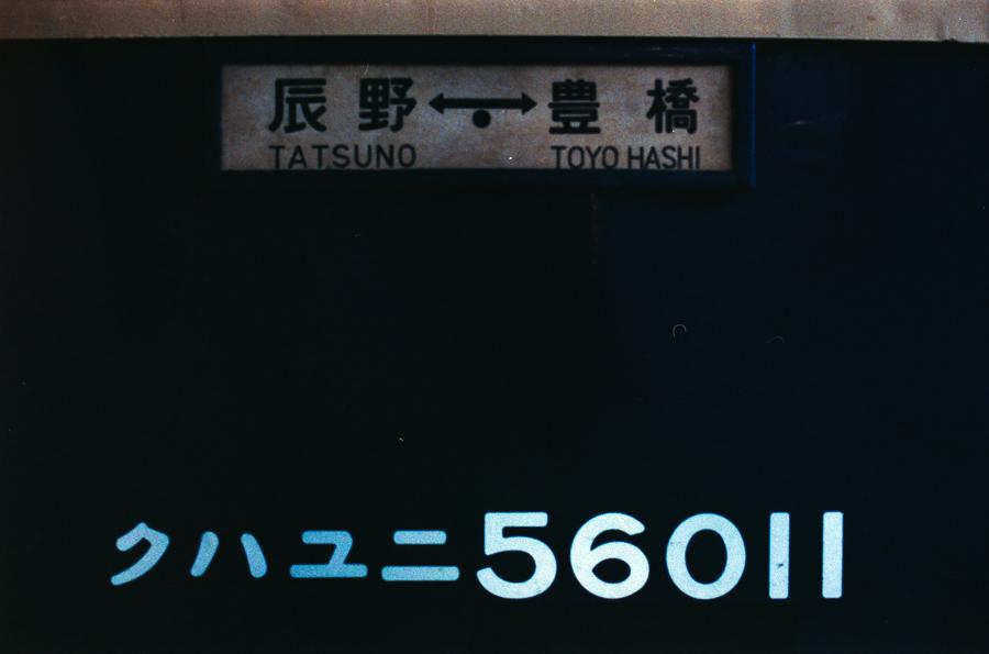 198304b_0128.jpg