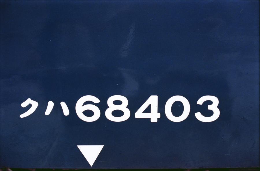 198304b_0130.jpg