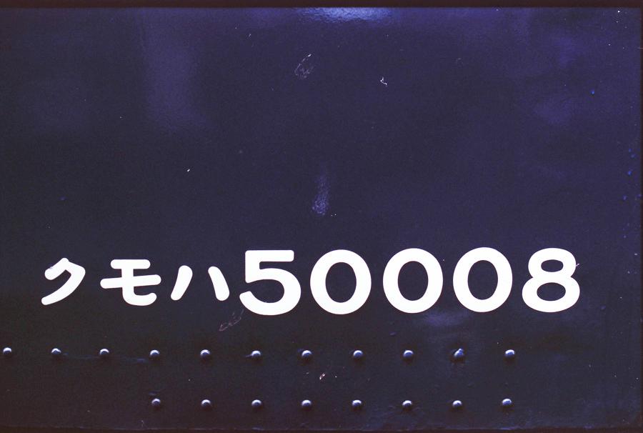 198304b_0131.jpg
