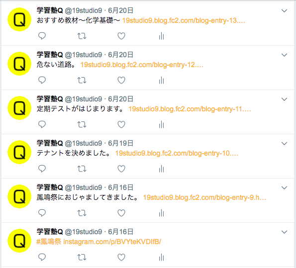 20170623122012f98.png