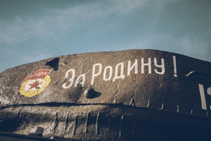 20171206_transnistria_12.jpg